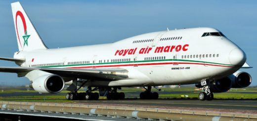 Royal Air Maroc Recrute