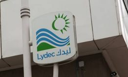 Lydec Recrute: Candidature Spontanée – تفاصيل لإرسال السيرة الذاتية