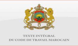 Code du Travail Marocain 2017 – A Consulter ou Télécharger