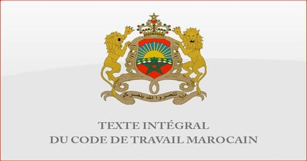 Code Du Travail Marocain 2019 A Consulter Ou Telecharger Dreamjob Ma