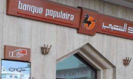 Banque Populaire Recrute: Candidature Spontanée – تفاصيل لإرسال السيرة الذاتية