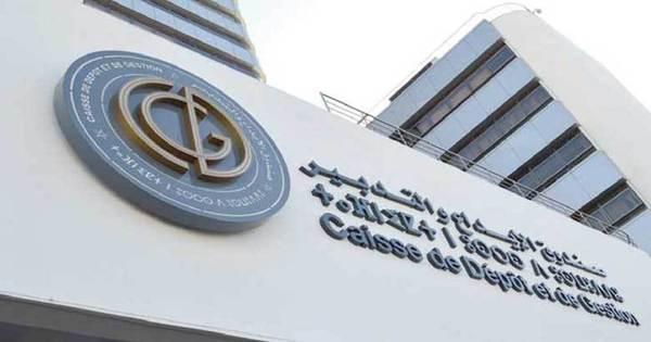 Foncière Chellah Groupe CDG recrute