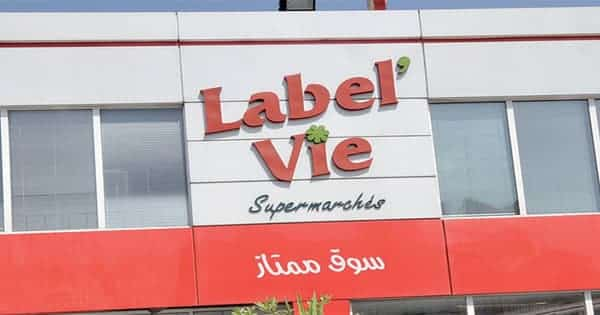 Label'Vie recrute