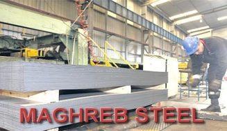 Maghreb Steel recrute 4 Profils CDI (Casablanca) – توظيف 4 مناصب