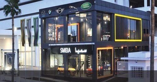 Groupe Smeia recrute