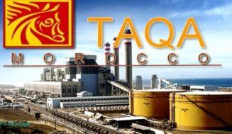 TAQA Recrute: Candidature Spontanée – تفاصيل لإرسال السيرة الذاتية
