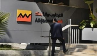 Attijariwafa Bank recrute un Chef de Projet Organisation (Casablanca) – توظيف منصب