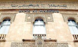 Bank Al Maghrib recrute 8 Imprimeurs et 7 Conducteurs Machines – توظيف عدة مناصب