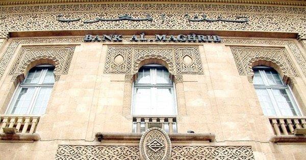 Bank Al Maghrib Emploi et Recrutement - Dreamjob.ma