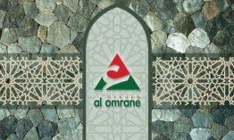Holding Al Omrane Recrute : Candidature Spontanée – تفاصيل لإرسال السيرة الذاتية