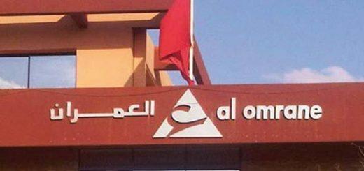 Holding Al Omrane recrute