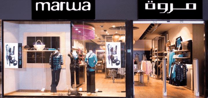 Marwa recrute