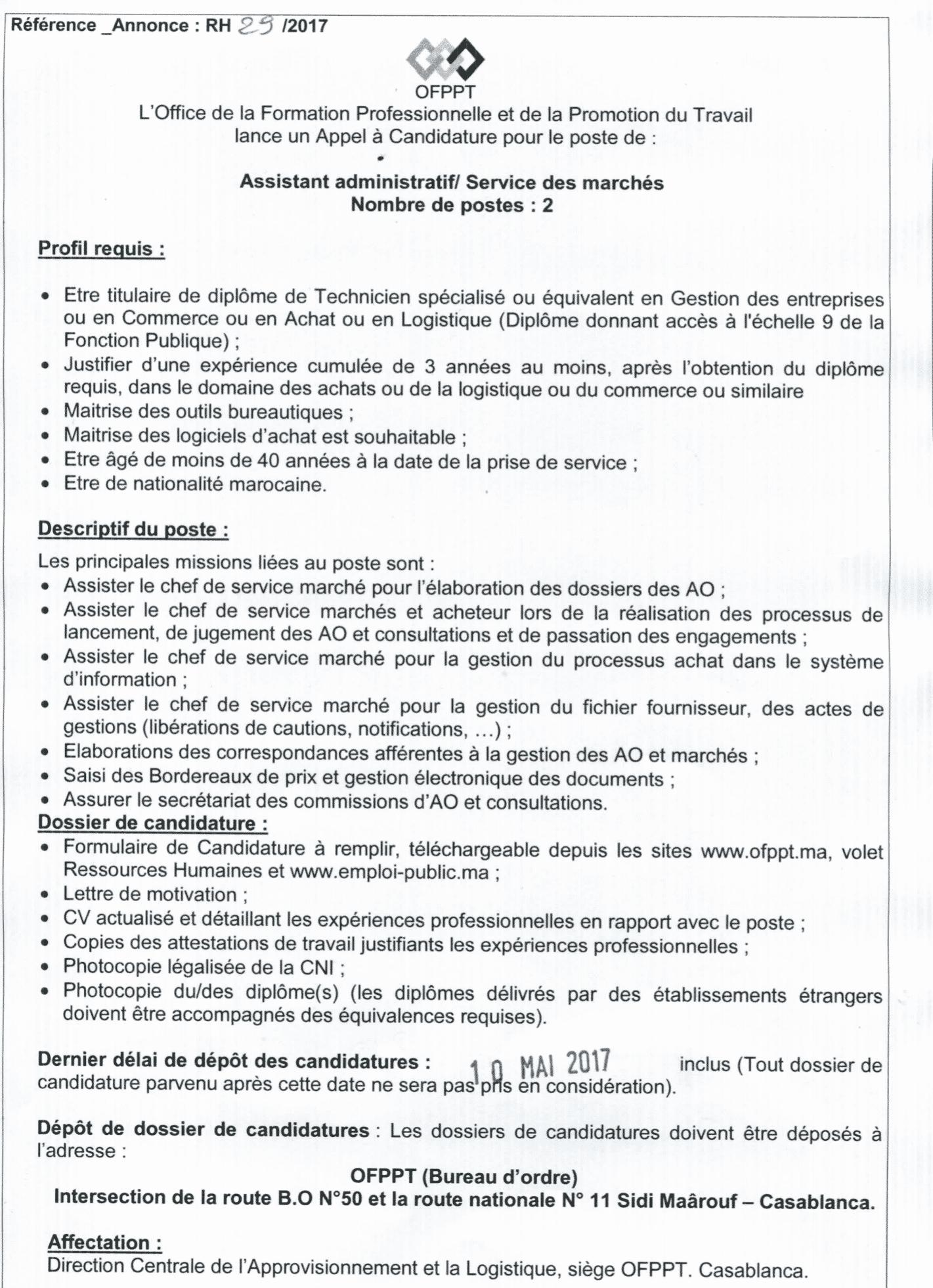 ofppt recrute 2 assistants administratifs  casablanca