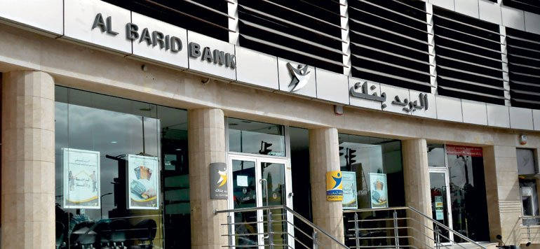 AL BARID BANK recrute