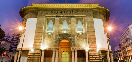 Bank Al Maghrib recrute