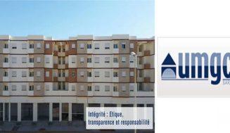 UMGC recrute 2 Profils Techniciens Gros Oeuvres/Géométre (Khourigba) – توظيف 2 منصب