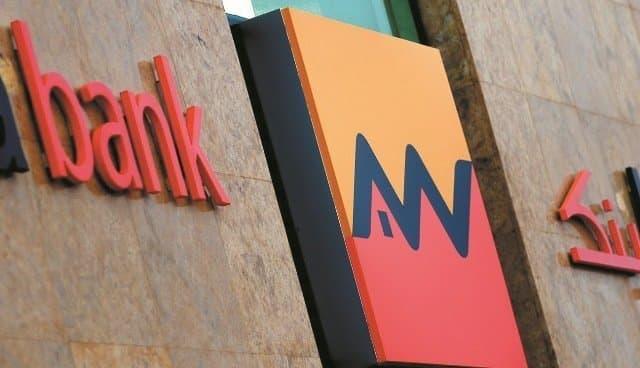 Attijariwafa bank recrute