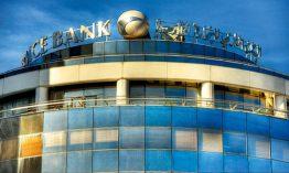BMCE Bank Recrute: Candidature Spontanée – تفاصيل لإرسال السيرة الذاتية
