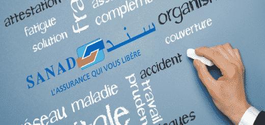 SANAD Assurance recrute