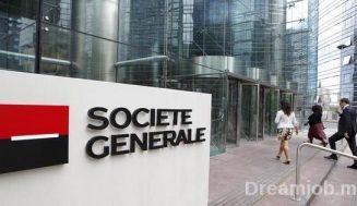 Société Générale recrute un Chef de Projet Ingénierie de Formation (Casablanca) – توظيف منصب