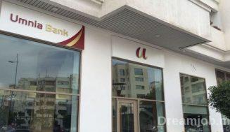 Umnia Bank recrute 8 Postes (Plusieurs Villes) – توظيف 8 منصب