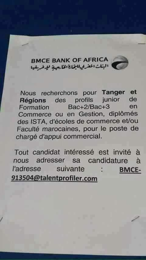BMCE Bank recrute