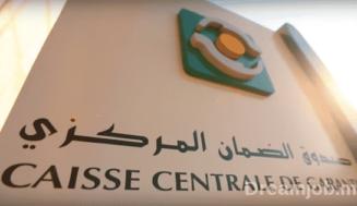 Caisse Centrale de Garantie recrute 2 Cadres Comptable/Achat et Logistique (Rabat) – توظيف 2 منصب