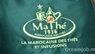 Campagne de Recrutement à La Marocaine des Thés et Infusions – توظيف عدة مناصب