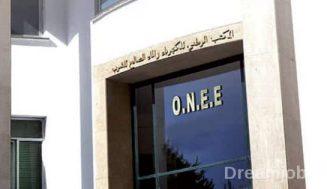 ONEE Branche Eau recrute 14 Postes (Rabat) – توظيف (14) منصب