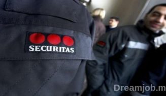 Securitas Maroc recrute un Chef d'équipe Sécurité Incendie (Casablanca) – توظيف منصب