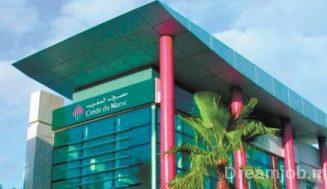 Crédit du Maroc recrute 14 Profils CDI (Casablanca Tanger Agadir) – توظيف 14منصب