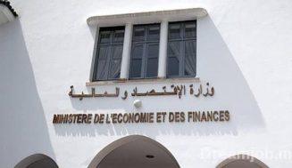 Ministère de l'Economie et des Finances recrute 209 Postes – توظيف (209) منصب