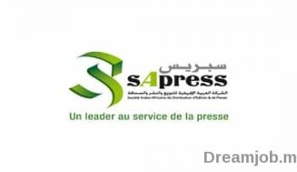 Sapress recrute un Attaché Commercial en Stage Pré-Embauche (Casablanca) – توظيف منصب