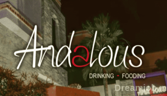 Restaurant Andalous Fez recrute 10 Profils (Fès) –  توظيف 10 مناصب