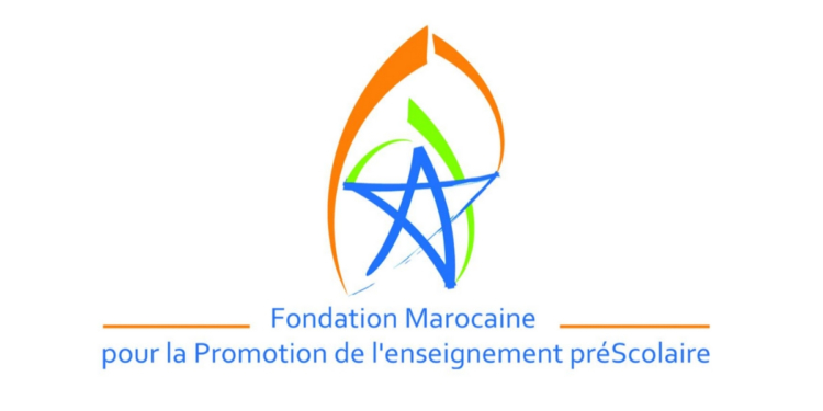 FMPS Concours Emploi Recrutement