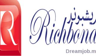 Richbond recrute 2 Profils Agent Import Transit/Acheteur Industriel Anglophone CDI (Casablanca) – توظيف عدة مناصب