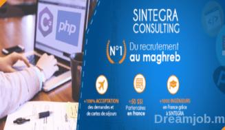 Campagne de recrutement Sintegra Consulting le 21/10/2017 à Casablanca – توظيف عدة مناصب
