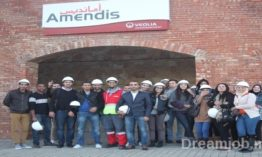 Amendis Candidature Spontanée – (Amendis) : إستمارة الترشيح الرسمية للتوظيف والتدريب بالشركة