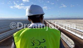 ANAPEC recrute 10 Techniciens Mécanique (Ouarzazate) – توظيف 10 منصب
