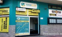Cash Plus Candidature Spontanée – تفاصيل لإرسال السيرة الذاتية