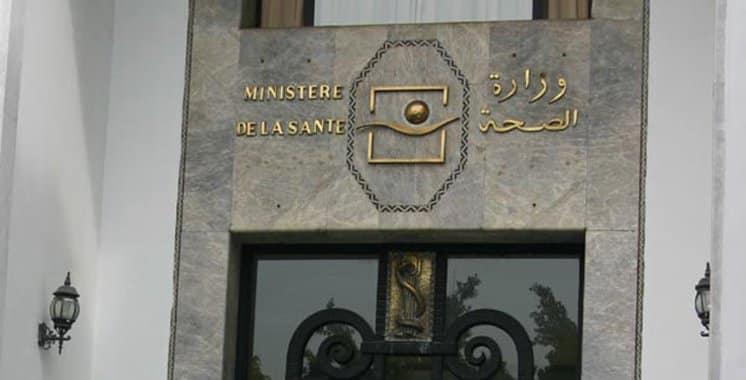 Ministère de la Santé Emploi et Recrutement - Dreamjob.ma