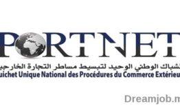 PORTNET S.A. recrute Plusieurs Profils Chefs de Projets/Ingénieurs/Techniciens (Casablanca) – توظيف عدة مهندسين و تقنيين