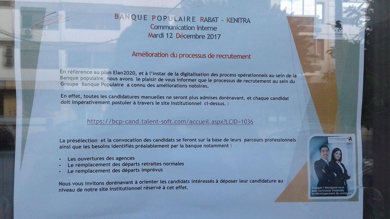 BP Candidature Spontanée - Dreamjob.ma