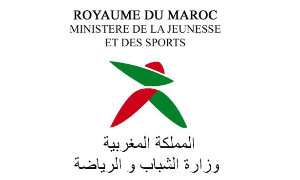 Ministère Jeunesse Sport Emploi et Recrutement - Dreamjob.ma