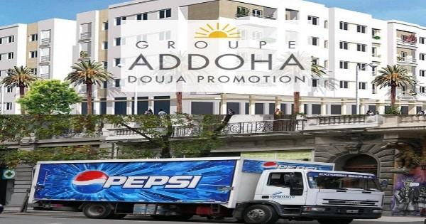 Recrutement Addoha Pepsi - Dreamjob.ma
