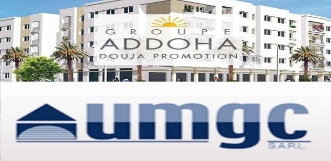 Recrutement Addoha UMGC - Dreamjob.ma