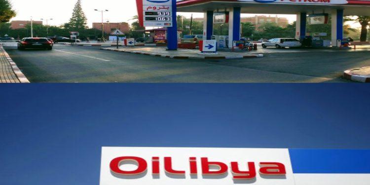 Recrutement Petrom Libya Oil - Dreamjob.ma
