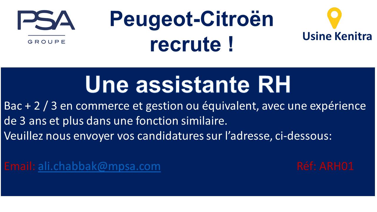 Assistante RH PSA