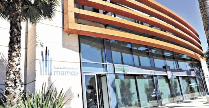 MAMDA-MCMA Emploi et Recrutement - Dreamjob.ma