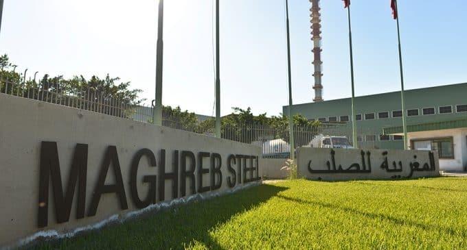 Maghreb Steel Emploi et Recrutement - Dreamjob.ma
